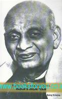 Balraj Krishna
