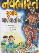 Jagruti Ramanuj