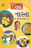 Dr.Bimal Chhajer