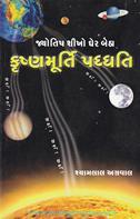 Shyamlal Agarwal