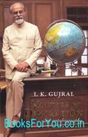 I K Gujral