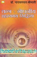 Tantra: Gopaniya Rahasyamay Siddhiyan