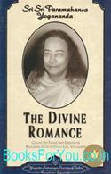 The Divine Romance