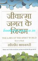 Khorshed Bhavnagri