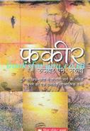 Ruzbeh Bharucha