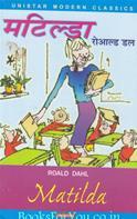 Matilda (Hindi Translaion)