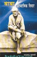 Chandrabhanu Satpathi