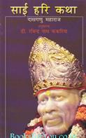 Ravindranath Kakariya