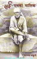 Kalpana Bhakuni
