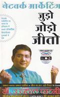 Dr.Ujjwal Patni