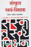 Shripad Damodar