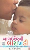 Dr. Raeesh Maniar