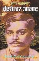Amar Krantivir Chandra Shekhar Azad