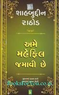 Ame Mehfil Jamavi Chhe
