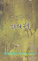Kishore Gaud