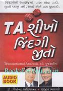 T.A. Sikho Jindagi Jito (Audio Book)