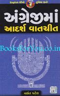 Vasant Patel