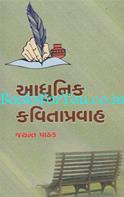 Adhunik Kavitapravah