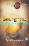 The Magic (Tamil Edition)