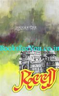 Delhi (Hindi Novel)