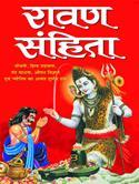 Ravan Samhita