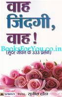Sunil Handa