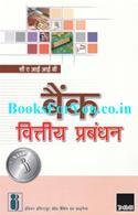 Bank Vittiya Prabandhan