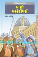 The Three Musketeers (Gujarati Translation)