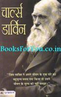 Charles Darwin (Biography)