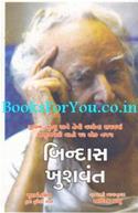 Bindas Khushwant