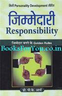Zimmedari (Responsibility)
