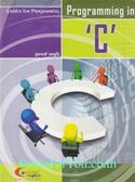 Programming In C (Gujarati Edition)