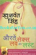 Aurate Sex Love Aur Lust (Hindi Translation Of Women Sex Love And Lust)