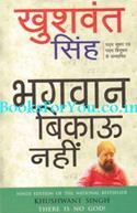 Bhagwan Bikau Nahi (Hindi Translation Of There Is No God)