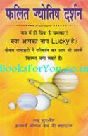 Falit Jyotish Darshan