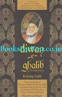 Diwan e Ghalib (A Selection)