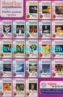 Shakespeareni Natyakathamala (Set Of 21 Books)