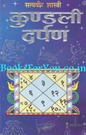 Satyavir Shastri