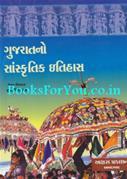 Rajni Vyas