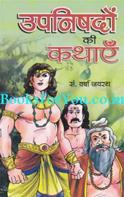 Varsha Jayrath
