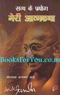M.K.Gandhi