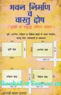 Bachcha Prasad Shastri