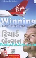 Winning Jitvani Anokhi Aadat (Gujarati Translation of Screw It Lets Do It)