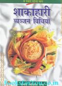 Mithilesh Gupta