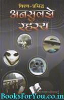Abhay Kumar Dubey