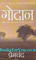 Godan (Paperback)