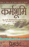 Karmabhoomi (Paperback)