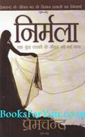 Nirmala (Paperback)