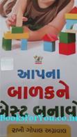 Rakhi Agrawal