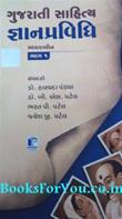 Hasyada Pandya